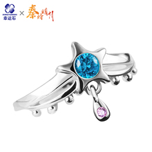 Star Ring China Anime Decoration Cosplay Women Chinese Style 925 Sterling Silver Rings Stars Model Gift for Female стоимость