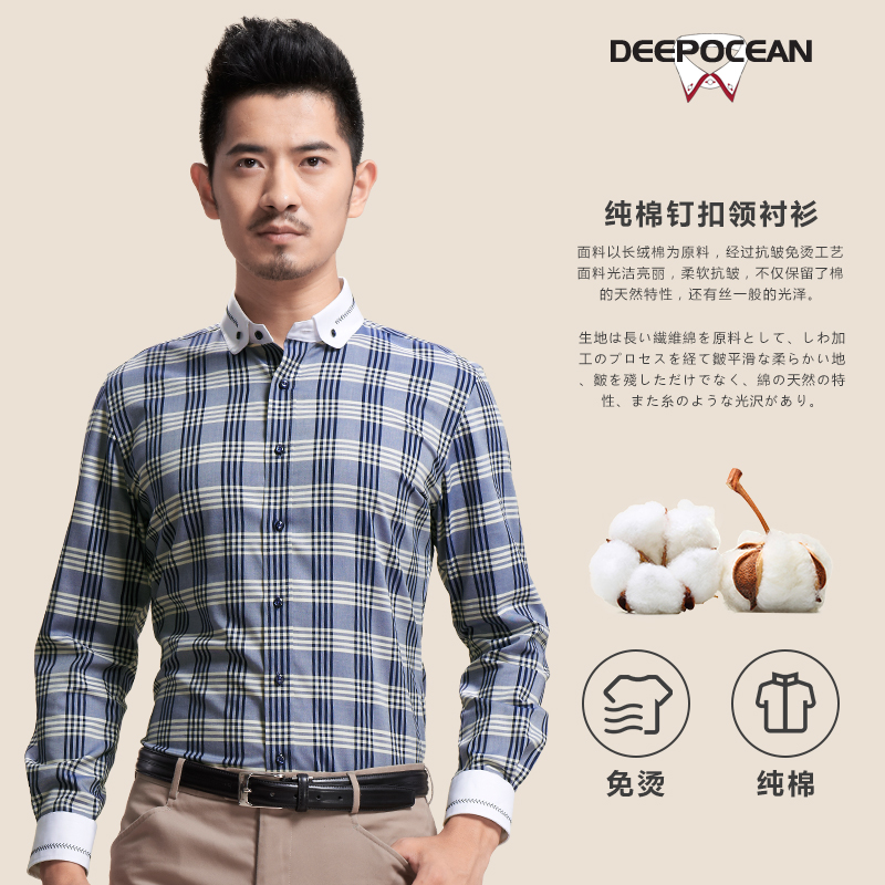 Busines სტანდარტული საყელო - კაცის ტანსაცმელი - ფოტო 3