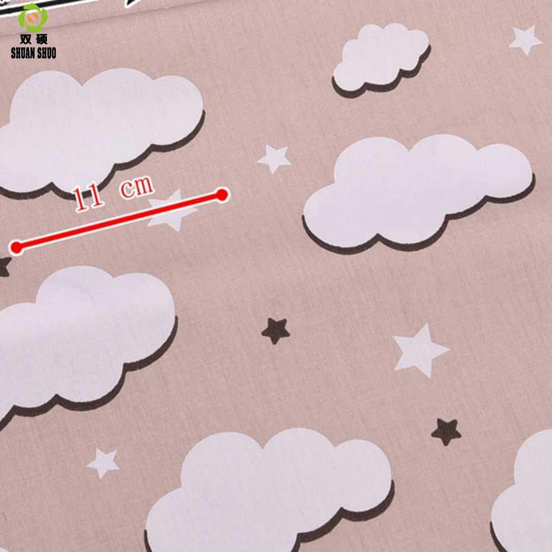 Shuanshuo جديد سحابة و شريط القطن النسيج ، خليط القماش ، DIY الخياطة اللحف أرباع الدهون المواد للطفل والطفل 12 قطعة/الوحدة