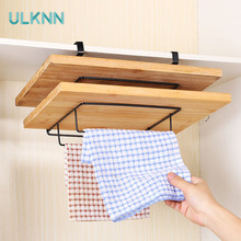 Creative Collection Rack for Cutting Board The Diaphragm Layer is Used to Collect Shelves Plstic Storage Rack Kitchenware