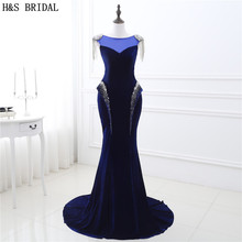 Dark Blue mermaid evening dress long Sheer Neck Sexy Beaded Evening Party Backless Lace Up dresses evening wear 2017 Prom Dress