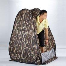 Meking фотостудия камуфляжная палатка наружная фотостудия студия наблюдения за птицами аксессуары для фотосъемки Fotografia