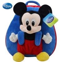Genuine Disney Backpack 27cm Mickey Mouse Kawaii Plush Cotton Stuffed Doll Kindergarten Schoolbag Christmas Gifts Toys