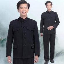 Zhongshan traje nacional ropa ancianos estilo chino tradicional traje  chaqueta para hombre primavera otoño desgaste mediados 6f0d8ed7bea6