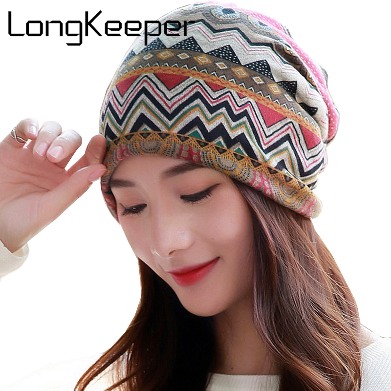LongKeeper Casual Beanie Hat For Men Women Skullies Beanies Thin Bonnet Cap Hip-hop Lazy Bonnet Unisex Caps Thin Bonnets Fema