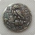 Тип: #61 старинная греческая монета, бесплатная доставка