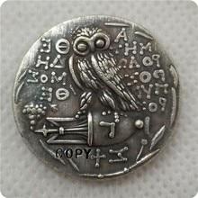 Tipo: #61 antigo grego cópia moeda frete grátis