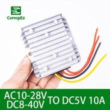 AC/DC Converter AC10-28V DC8-40V to 5V 10A Reducer Regulator Voltage Step Down Module Power Supply for Car Radio Water pumps цены