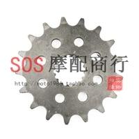 Motorcycle 530 17T Steel Front Sprocket For GSXR1000 K9 L5 GSXR1300 GSX1300R Hayabusa GSX1300 B King