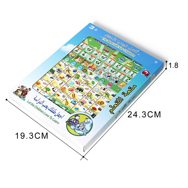Arabic Language al-Huda Kids Educational Toys with 80 senction  AL Quran Islamic interactive Toys Daily duaa Learning Pad Toys