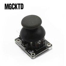 20pcs/lot Dual-axis XY Joystick Module KY-023