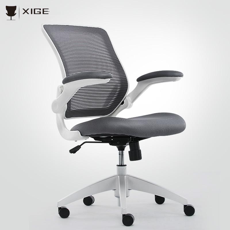 xige hollow volver silla de oficina silla de la computadora ergonmico diseo de la cintura hace