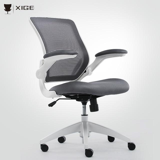 XIGE Oco Voltar Assento de Cadeira de Escritório Em Casa Cadeira do Computador Ergonômico Design Cintura Girado