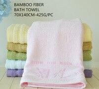 Luxury Bamboo Towel Solid Bamboo Design Cotton Bath Towel 70x140 Bathroom Body Towel China Towel Soft