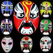 Hand Painting Pulp Peking Opera Make-ups Masks China Props Full Face Mask Souvenir Adult/Children Mask Festive Gift SD227