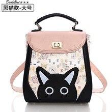Duolaimi 2017 школа back пакеты мультфильм милый кот дамы рюкзаки женская мода рюкзак симпатичные девушки сумки для школы дорожные сумки
