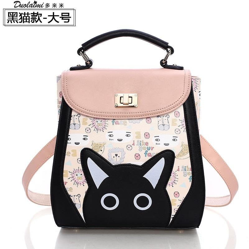 Duolaimi 2018 School Back Packs Cartoon Cute Cat Ladies Backpacks Fashion Women Backpack Cute Girls Bags for school Travel Bags duolaimi 2017 new korean backpacks