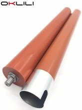 Верхняя fuser тепло ниже Давление ролик для kyocera FS1028 FS1128 FS1350 FS2000 KM2810 KM2820 302H425010 2H425010 2L225230