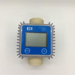 Image 3 - K24 אלקטרוני טורבינת מד זרימת חיישן עבור דיזל, אוריאה, נפט, בנזין, מים, אור שמן