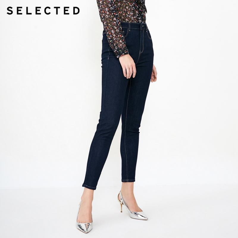 SELECTED Women s High rise Washed Finish Tight leg Skinny Jeans C 418332520