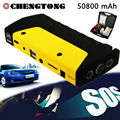 50800mAh 12V Car Jump Starter Battery Booster Charger Dual USB Phone Power Bank with SOS Lights Hammer EU/US/AU/UK Plug CS002a