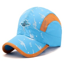 Connectyle Kids Lightweight Quick Drying Sun Hat Airy Mesh UV Protection Caps
