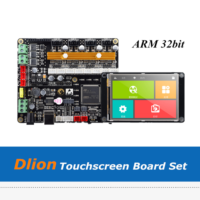 3D Printer Board Dlion ARM32bit STM32 Open-Source Board Set with 2.8inch Touch Screen