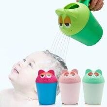 Baby Bath Cap Kids W