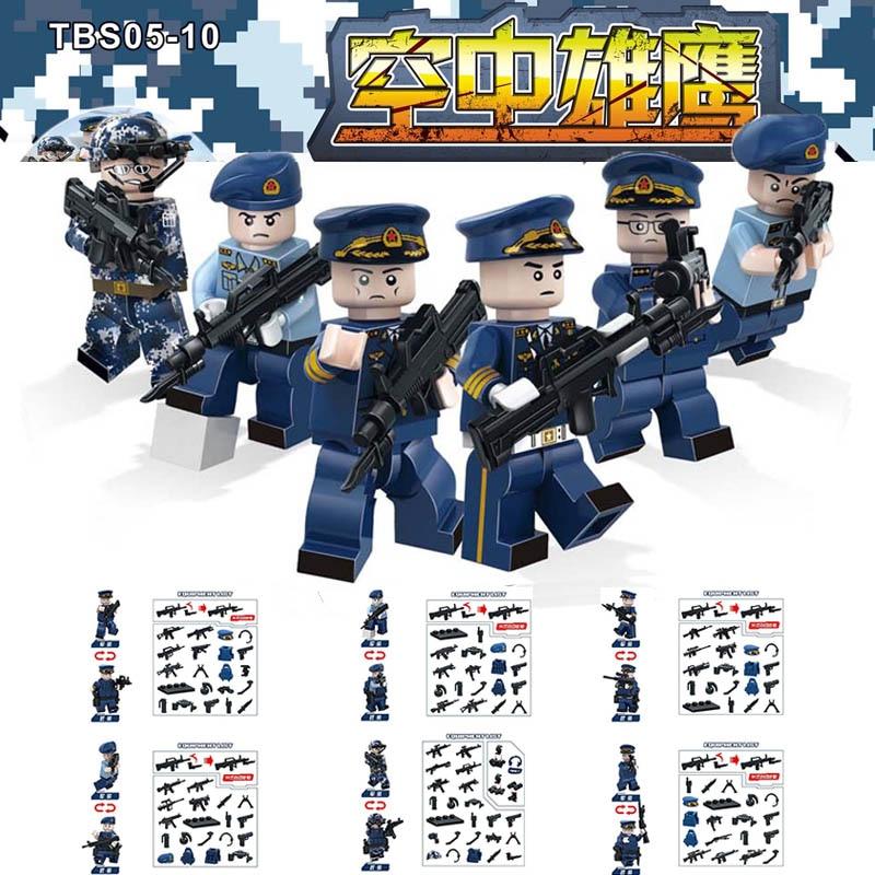 военно-морского флота полиции