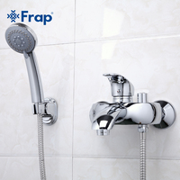 1 Set Classic Style Single Handle Solid Brass Bathroom Faucet Shower Tap Cold And Hot Water
