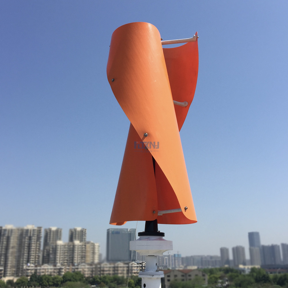 Générateur de vent vertical Maglev générateur de vent 300 w 12 v/24 v avec contrôleur automatique MPPT 12 v 24 v - 4