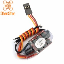 BLHELI 12A Brushless ESC BLHELI 14 2 Speed Controller 2 3S for Mini 160 250 FPV