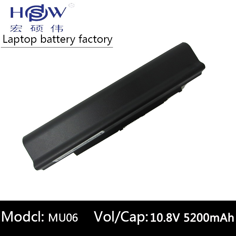 HSW 5200MAH Laptop Battery For Acer Aspire one 531 531h 751 ZA3 ZA8 ZG8 AO751h UM09A73 UM09A41 UM09B41 UM09B44 UM09A71 UM09A75 laptop motherboard for acer aspire one 751h mb s8506 002 mbs8506002 31za3mb0060 za3 100% tested good