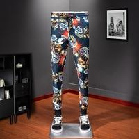 Mens Hip Hop Sweatpants Men track pants streetwear comfortable cool pattern pants Men's casual long length trousers 1019