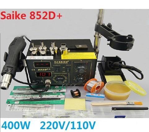 220V/110V Saike 852D++ Hot Air Rework Station soldering station BGA De-Soldering 2 in 1 + Supply air gun rack +many gifts f 204 mobile phone laptop bga rework reballing station hot air gun clamp