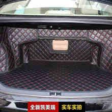 Kostenloser versand lederfaser auto stamm cargo mat matte für toyota camry XV50 2012 2013 2014 2015 2016 2017 Daihatsu Altis