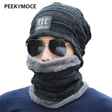 2016 Brand Skullies Knit Men's Winter Hat Caps Beanies Bonnet Winter Hats For Men Women Beanie Fur Warm Baggy Wool Knitted Hat цена в Москве и Питере