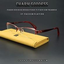 Monturas de gafas de titanio para mujer, lentes retro de miopía de empollón, para ordenador, 6075