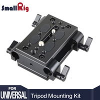 SmallRig Camera Mounting Plate Tripod Monopod Mounting Plate with 15mm Rod Clamp Railblock for Rod Support / Dslr Rig Cage 1798