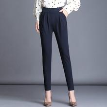 OL Style White Women Casual Harem Pant High Waist Elegant Work Trousers Female Elegant Pantalon Femme Plus Size 3XL салфетки влажные premial natural 100 шт с термальной водой
