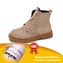 Women New Martin Boots Plus Velvet Flat With Round Head Women Boots Wild Student Natural Leather Rome Shoes(China)