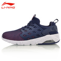 בועת Ace של Li-ning נשים חיצוני נעלי הליכה לנשימה בטנת נעלי דירות סניקרס נעלי ספורט לי נינג Streetwear AGLM022