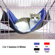 Summer Winter cat hammock hanging bed both side available waterproof Oxford cloth soft bed small animal chair house cama gato#FS(China)
