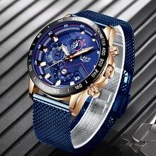 2019新ligeブルーカジュアルメッシュベルトファッション金時計メンズ腕時計トップブランドの高級防水時計レロジオmasculino