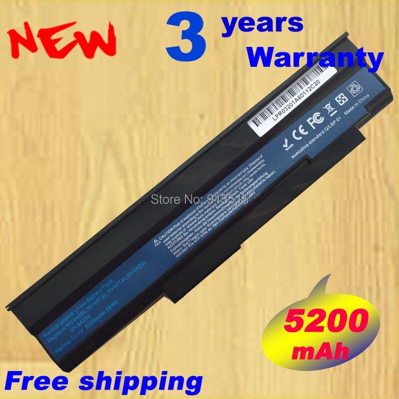 Batterie pour acer extensa 5635z 5635 5635g 5635zg emachines e528 e728 as09c31