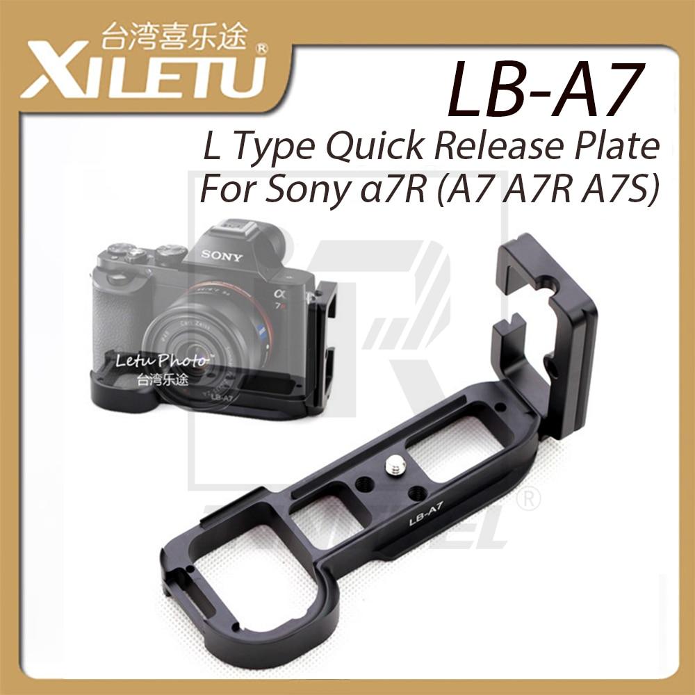 Xiletu LB-A7 Professional Quick Release Plate Arca Swiss L Bracket For Camera Sony a7 A7R ARCA Standard Width 38mm