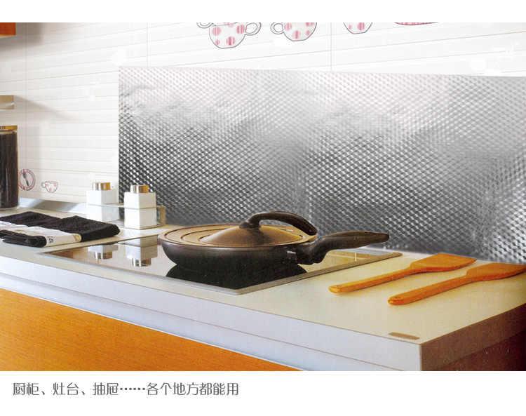61 см * 300 см утолщенные наклейки для шкафа из алюминиевой фольги, самоклеющиеся кухонные стикеры водонепроницаемые, влажность коврики для шкафов коврик для ящика