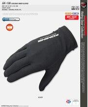 Новый GK-136 Coolmax внутренние перчатки черный