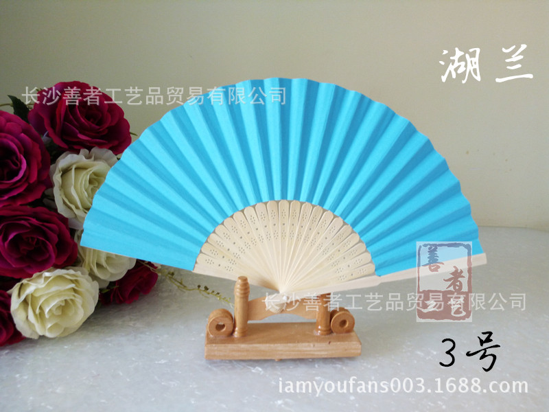 100pcs Wedding&Party Favors Gift Multicolor Folding Silk Hand Fan with Multicolor Silk Gift bag 10 kinds of color
