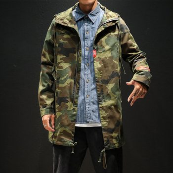 Loldeal Men's Winter Thicken Cotton Parka Jacket with Removable Hood Men Camouflage Hooded Windbreaker